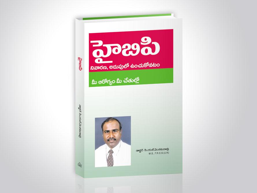 kantamaneni_4_book