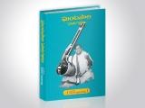 gantashala_1_book