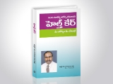 kantamaneni_3_book