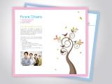 suvidhya_3_brochure