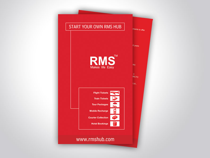 rms_1_pamphlet